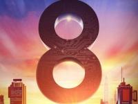 Xiaomi приглашает на анонс юбилейного флагмана 31 мая