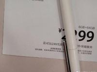 Смартфон Xiaomi Mi Note 5, оснащенный Snapdragon 835 и 6 ГБ ОЗУ, будет стоить $360