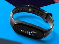 Сколько Xiaomi попросит за браслет Mi Band 3?