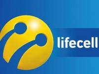 Абоненты lifecell в Киеве использовали 80 ТБ дата-трафика в день финала Лиги Чемпионов УЕФА-2018