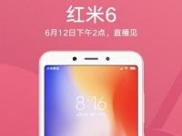Опубликовано первое официальное изображение бюджетного смартфона Redmi 6