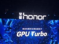 «Пугающую» технологию GPU Turbo добавят в уже выпущенные смартфоны Huawei и Honor при помощи прошивки
