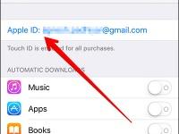 Как самостоятельно найти Apple ID по IMEI?
