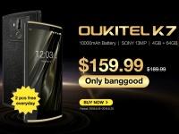 Смартфон Oukitel K7 с 10000 мАч уже на предзаказе за $159.99 + 2 заказа в день отправляются бесплатно