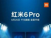 Смартфон Xiaomi Redmi 6 Pro представят 25 июня