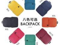 Xiaomi выпустила доступные рюкзаки Mi Colorful Small Backpack