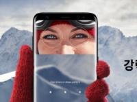 Samsung Galaxy S10 лишится сканера радужки