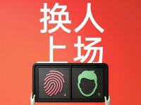 Планшет Xiaomi Mi Pad 4 узнает владельца по лицу