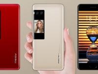 Meizu признала, что смартфон Meizu Pro 7 с двумя экранами оказался провалом