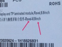 Huawei сделает свой Note 9