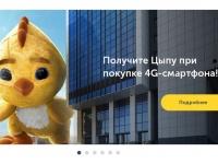 Продажи смартфонов в магазинах Киевстар выросли на 58%