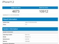 Опубликованы замеры скорости нового iPhone