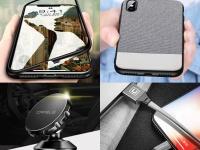 Товар дня: Чехол на магните + бампер из ткани + магнитное крепление и кабель для быстрой зарядки iPhone