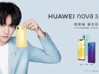 Смартфон Huawei Nova 3 с четырьмя камерами рассекречен производителем до анонса