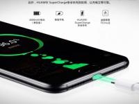 Смартфоны Huawei получат зарядное устройство мощностью 40 Вт, полная зарядка АКБ будет занимать чуть больше 30 минут