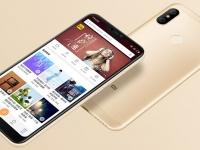 Акции Xiaomi появились на бирже и выросли на 11,7% за два дня