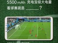 Xiaomi Mi Max получит аккумулятор повышенной ёмкости
