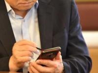 Смартфон Galaxy Note9 впервые попался в объектив камеры в руках лидера Samsung Mobile