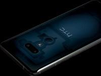 HTC попытается спастись выпуском игрового смартфона