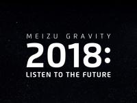 Meizu Gravity приедет на презентацию Meizu 16