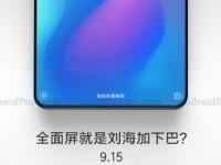 Названа дата анонса самого безрамочного смартфона Xiaomi