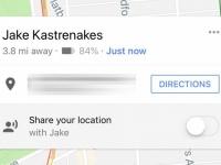 Через Google Карты теперь можно предупредить о разряженном смартфоне