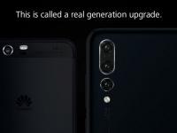 Huawei намекнула на отсталые характеристики Galaxy Note 9 в новой рекламе