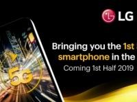 LG выпустит первый 5G-смартфон в 2019 году