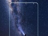 На первом живом фото Nubia Z18 виден небольшой вырез в экране