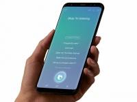 Кнопку Bixby в смартфоне Samsung Galaxy Note 9 нельзя отключить