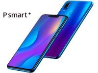 Huawei P Smart Plus: 10 причин купить этот красивый смартфон
