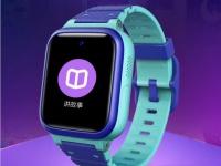 Xiaomi выпустила новые детские умные часы за $44