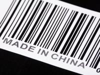 Как первым завезти товар из Китая на рынок