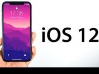 Apple выпустит iOS 12 уже на следующей неделе