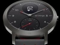 Withings показала смарт-часы Steel HR Sport с механическими стрелками