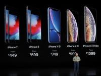 Новые Apple iPhone завтра дебютируют в ряде стран: когда уже iPhone XS и XR появятся у нас