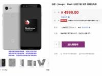 Раскрыта цена Google Pixel 3