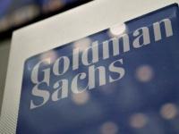 Руководство Goldman Sachs опровергло слухи об отказе от идеи разработки криптовалютной платформы