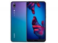 Новый Huawei P20 представлен в Украине в градиентном цвете Twilight  и по привлекательной цене