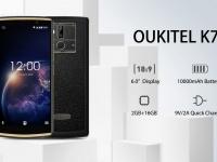 Смартфон OUKITEL K7 Power получил батарею на 10000 мАч и экран в 6 дюймов