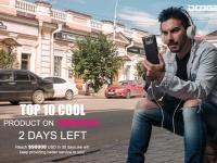Смартфон DOOGEE S70 стал очень успешным на Indiegogo