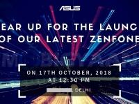 ASUS готовит анонс нового смартфона на 17 октября