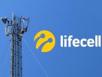 lifecell объявляет результаты третьего квартала 2018 года: годовой доход компании стабильно растет