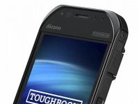Степень защиты смартфона Panasonic Toughbook P-01K — IP68