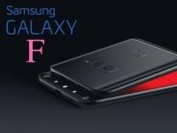 Появились новые детали о сгибающемся смартфоне Samsung Galaxy F