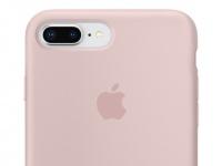 Оригинальный чехол из силикона на «Айфон 8» для надёжной защиты смартфона и проявления своего «Я»
