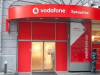 Vodafone улучшил условия услуги «Безлимит заграницу»