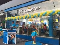 Киевстар упрощает переход на контракт