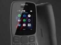 Анонс очень простого Nokia 106 (2018) и новых цветов Nokia 230