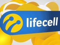 lifecell совместно с ПриватБанком запускает идентификацию BankID